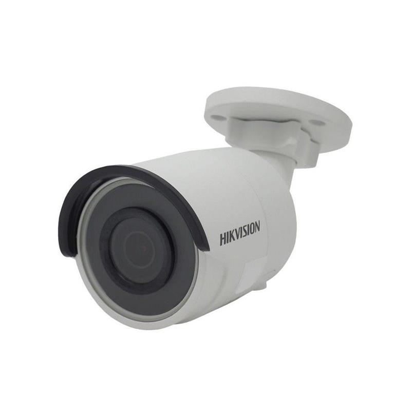 IP-камера Hikvision DS-2CD2045FWD-I