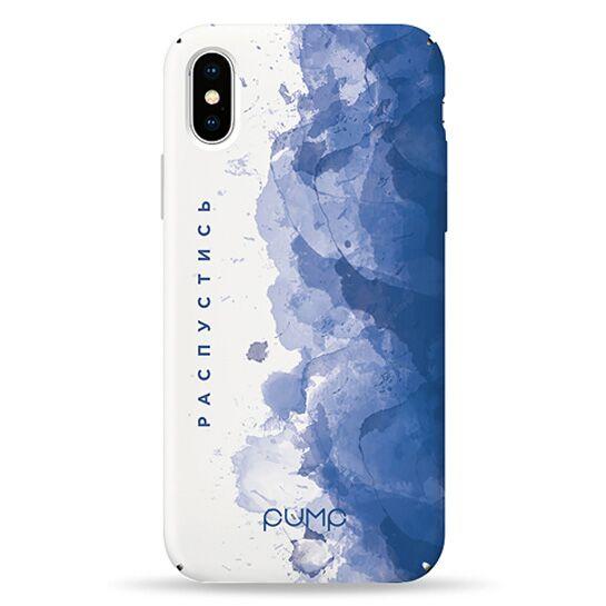 Чехол Pump Plastic Fantastic Case for iPhone X Raspustis