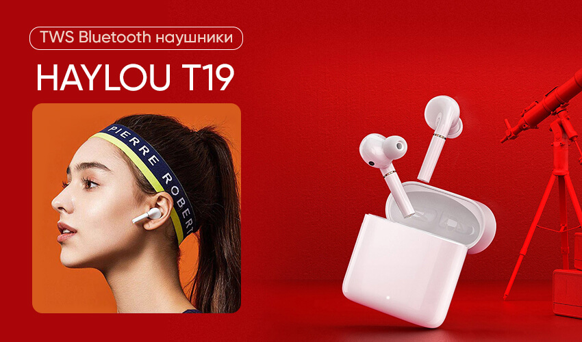 Наушники XIAOMI HAYLOU T19 TWS Bluetooth Headsets White