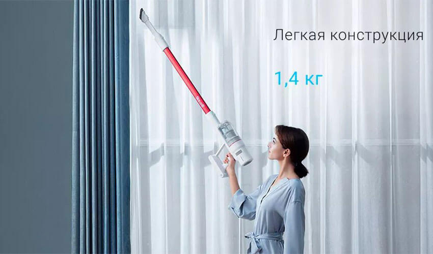 Аккумуляторный пылесос Trouver SOLO 10