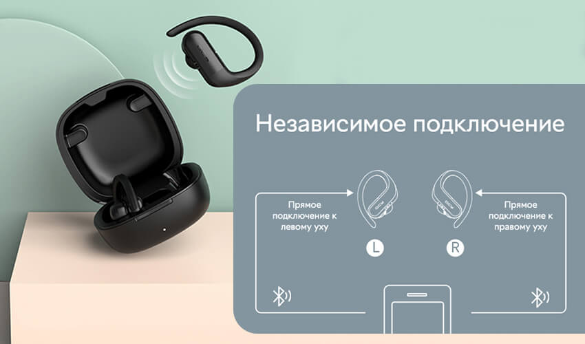 QCY T6 TWS Bluetooth