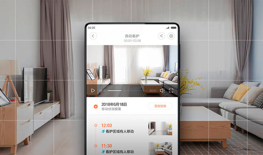 Xiaomi Mijia Home Smart Camera