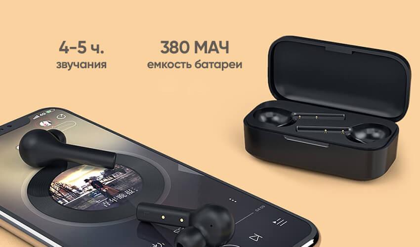 QCY T5 TWS Bluetooth