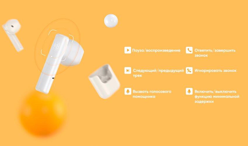 Наушники XIAOMI QCY T12 TWS Bluetooth Earbuds White