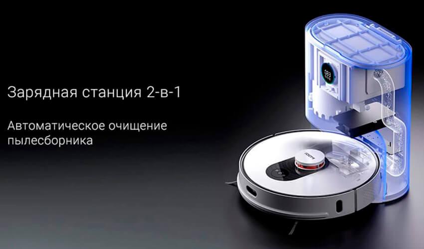 Робот-пылесос Xiaomi Roidmi EVE Plus (1С601EUW)