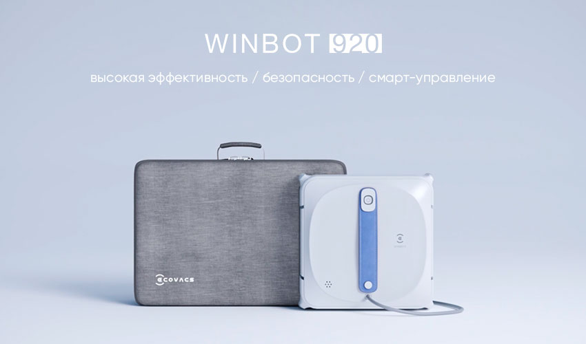 Ecovacs Winbot 920