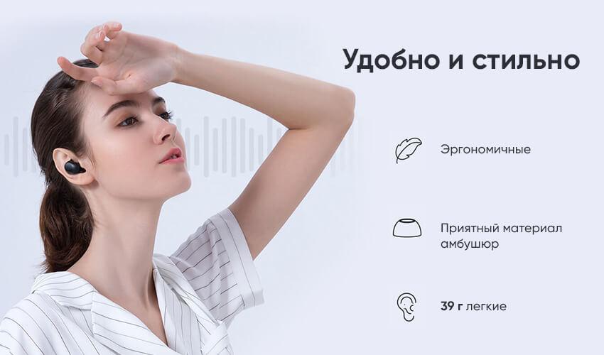 Наушники XIAOMI Haylou GT5 TWS Bluetooth Earbuds Black