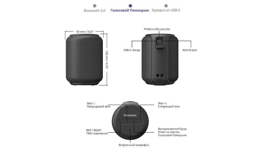 Акустическая система Tronsmart Element T6 Mini Black
