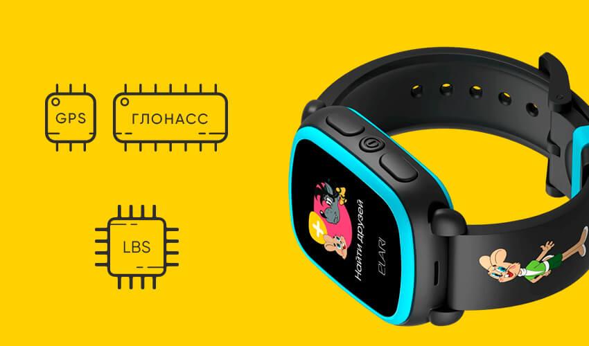 Детские смарт-часы Elari KidPhone 2 NyPogodi Black с GPS-трекером (KP-NP-BP)