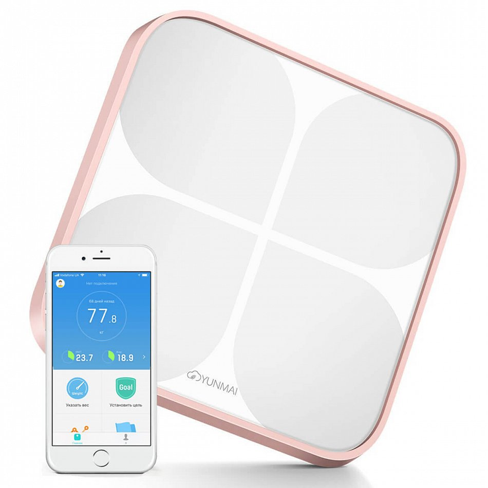 YUNMAI 2 Smart Scale Pink (Y2SSP)