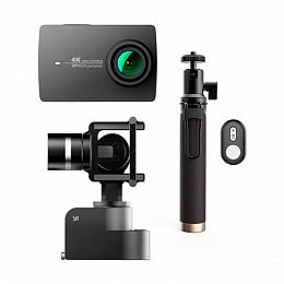 Экшн камера YI 4K Action Camera Gimbal Stabilizer KIT (with Selfie+Remote+Case) Black (YI-91024)